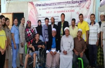 'ผู้พิการตาบอด'นวดหาทุนช่วยผู้พิการติดเตียง