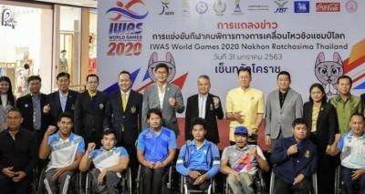 """""""ไอวาส เวิลด์เกมส์ 2020"""" ที่ไทย เลื่อนอีกรอบ"""